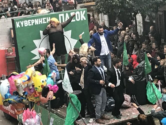 Καρναβαλι Ορχομενού 2017 ΠΑΣΟΚ